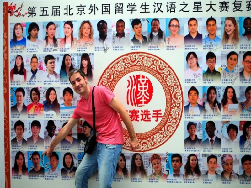 Beijing Information Technology College-china
