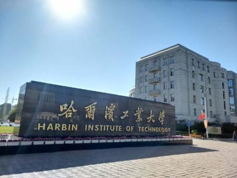 Harbin Institute of Technology-china