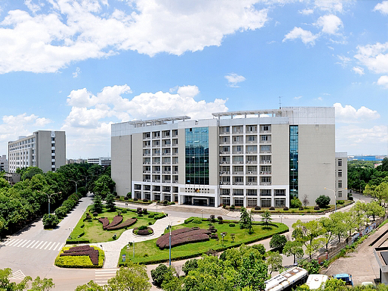 Hunan-University-of-Science-and-Technology-view