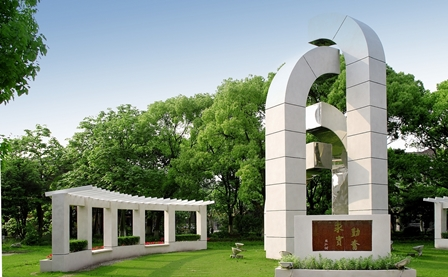 A-corner-of-East-China-University-of-science-and-technology