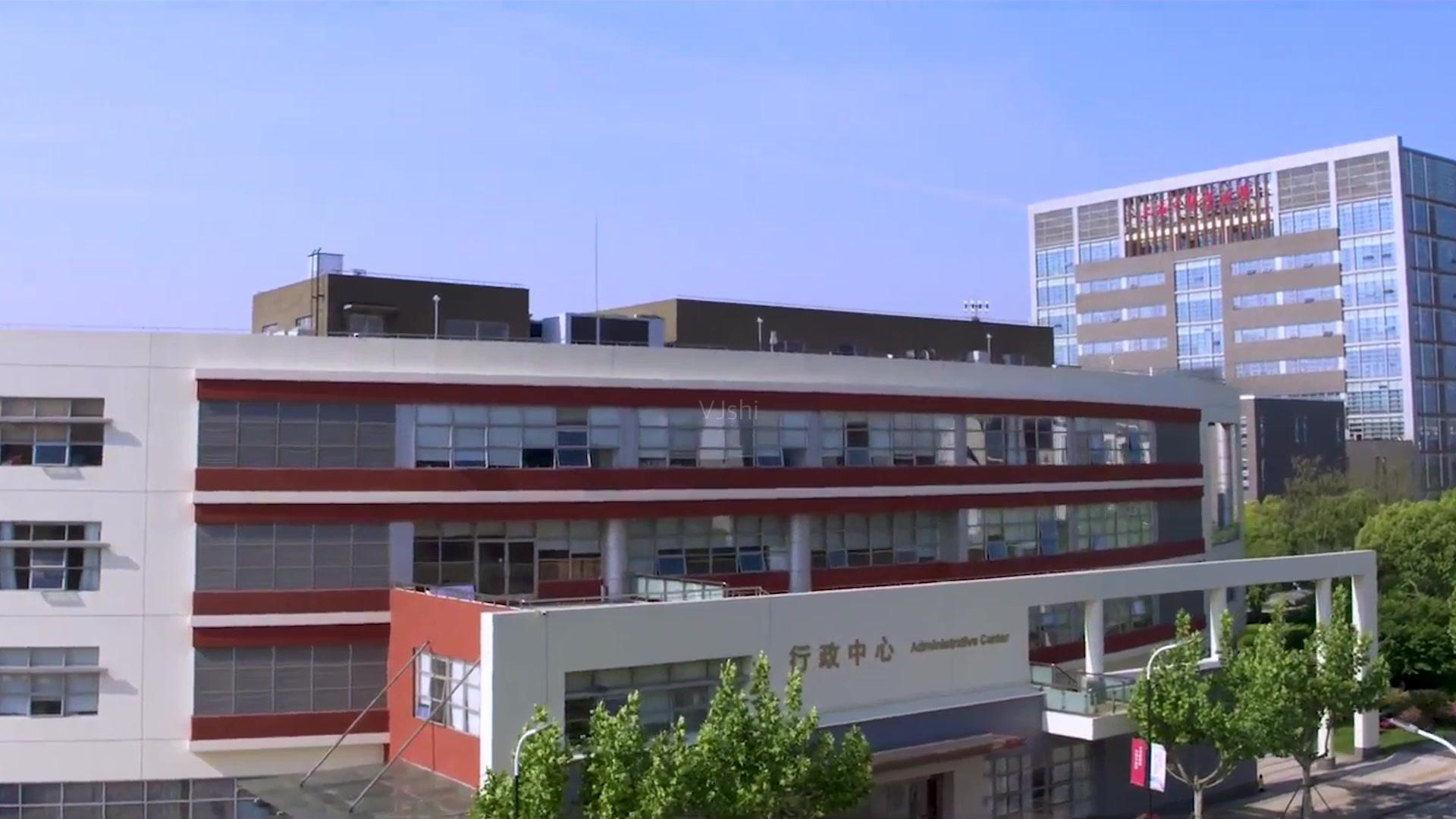 Administration-center-of-Shanghai-University-of-traditional-Chinese-Medicine