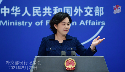 Foreign Ministry Spokesperson Hua Chunying's Regular Press Conference on September 27