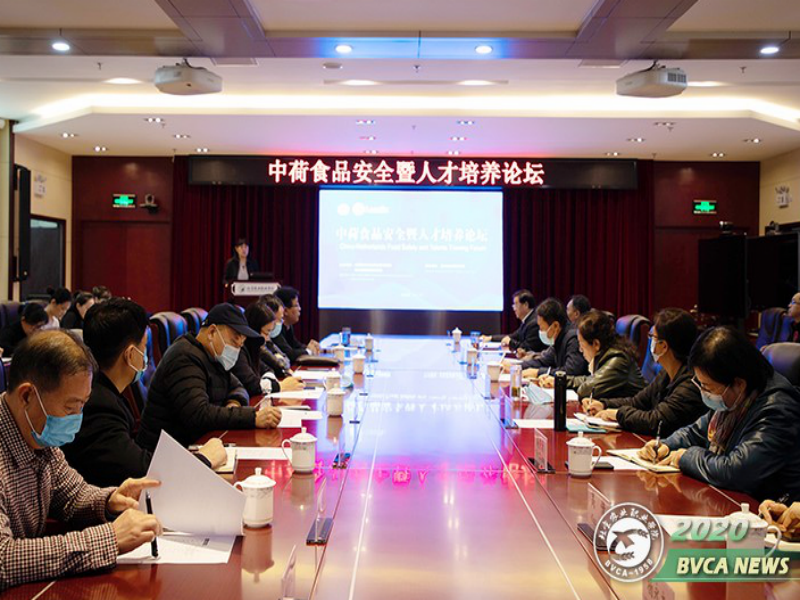 Beijing Vocational College of Agriculture-china