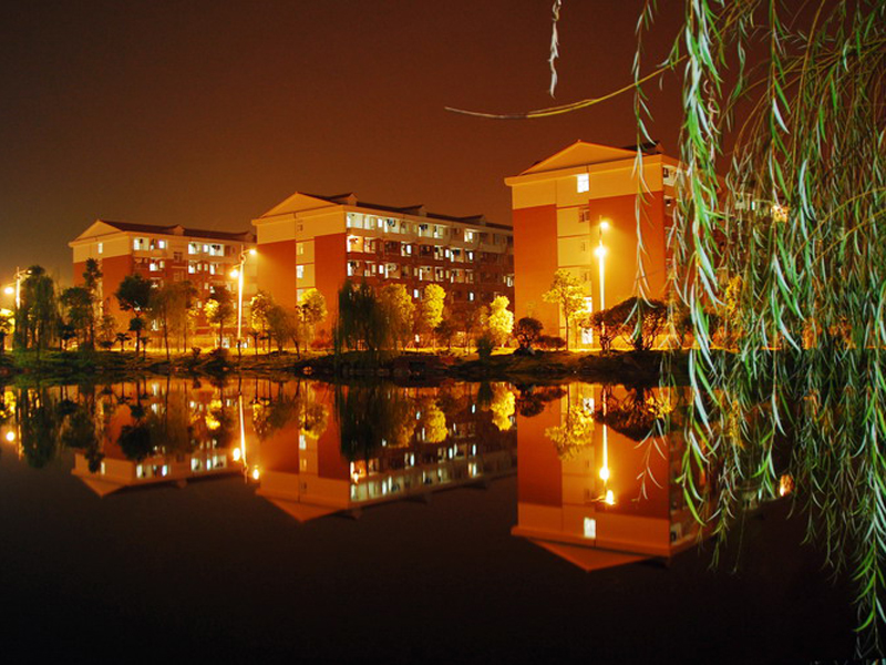 Changsha-University-of-Science-and-Technology-view