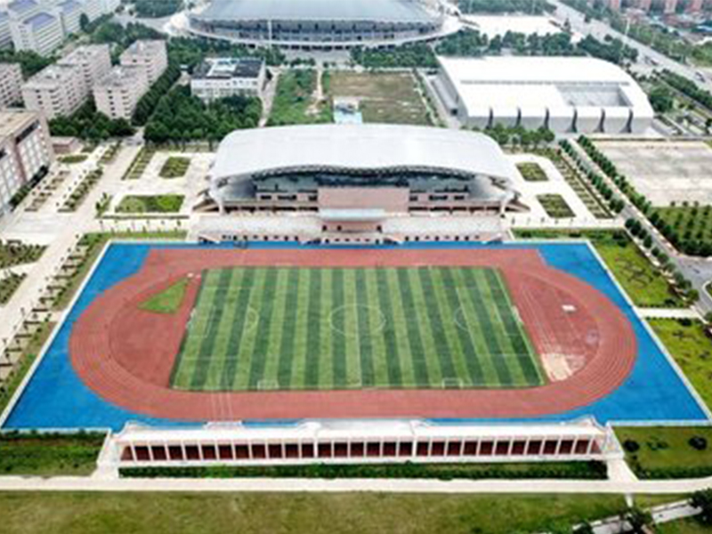 Hunan-Institute-of-Technology-view