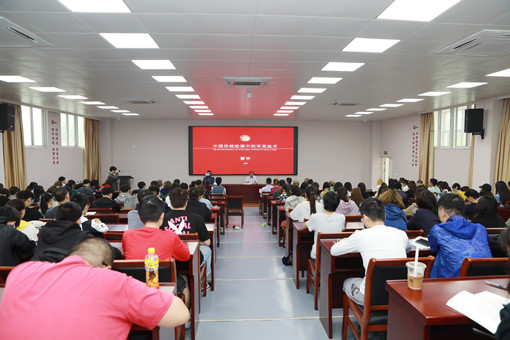 Nanjing University of Information Science and Technology-China