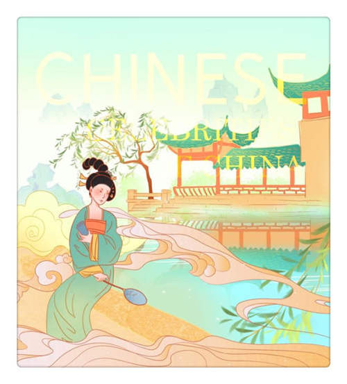 celebrities-of-china of China culture when study in China
