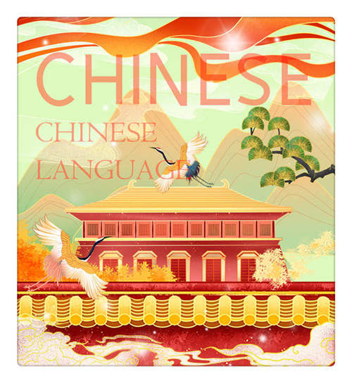 Chinese Language of China culture when study in China
