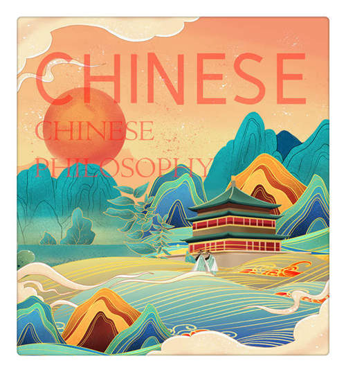 Chinese-Philosophy of China culture when study in China