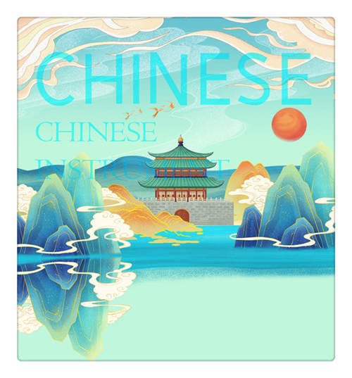Chinese-Instrument  of China culture when study in China