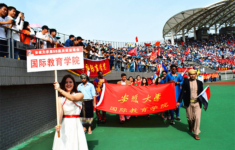 Anhui-University-international-college-sports-competition