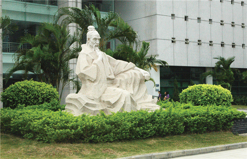 Campus-view-of-Guangzhou-University-of-traditional-Chinese-medicine