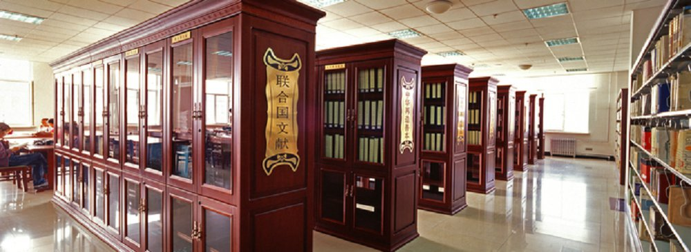 Liaoning-University-library