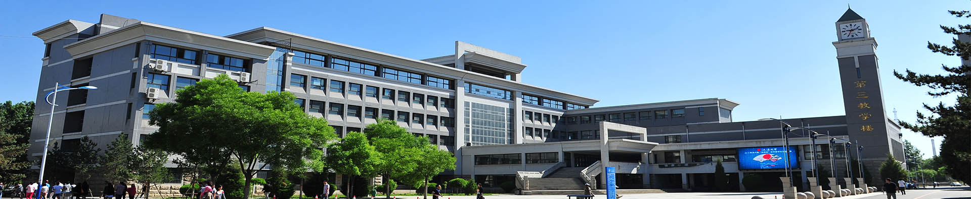 Top-view of-Inner-Mongolia-University-of-Technology