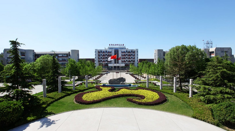 Capital University of Economics And Business-spring-scenery