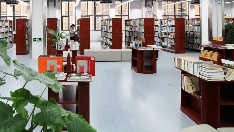 USTC-library
