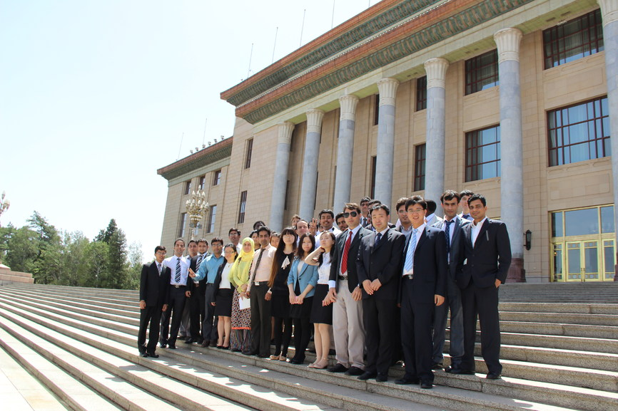 University-of-Chinese Academy-of-Sciences
