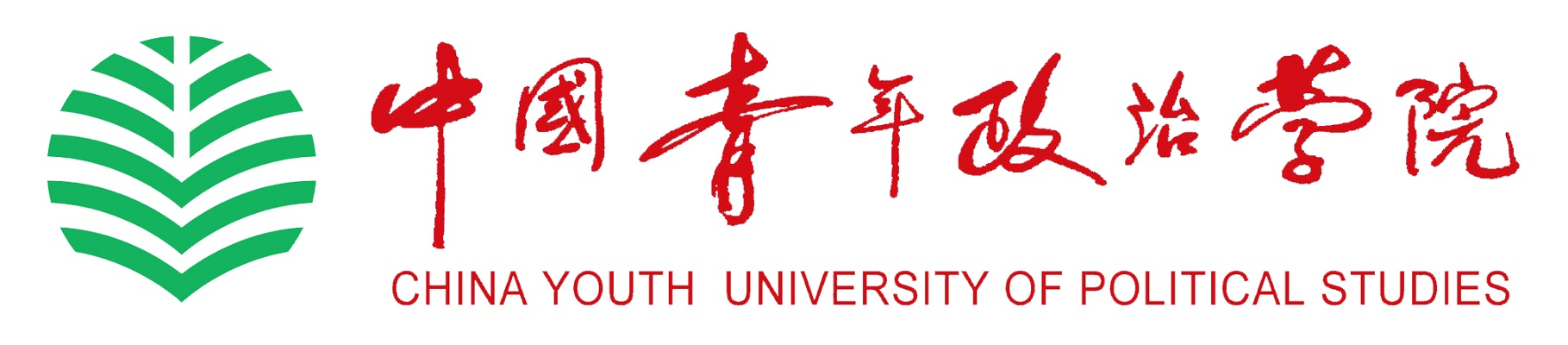 China Youth University for Political Sciences-logo
