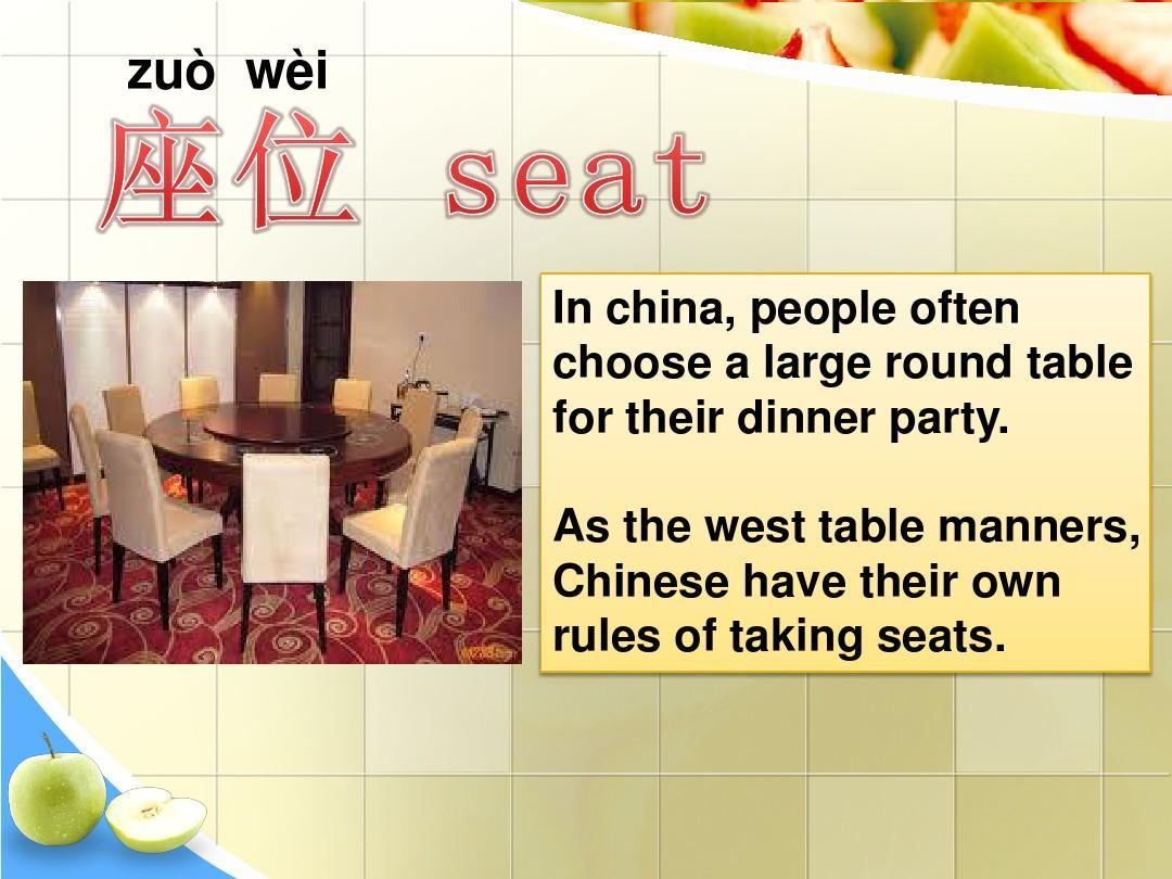 etiquette of taking a seat