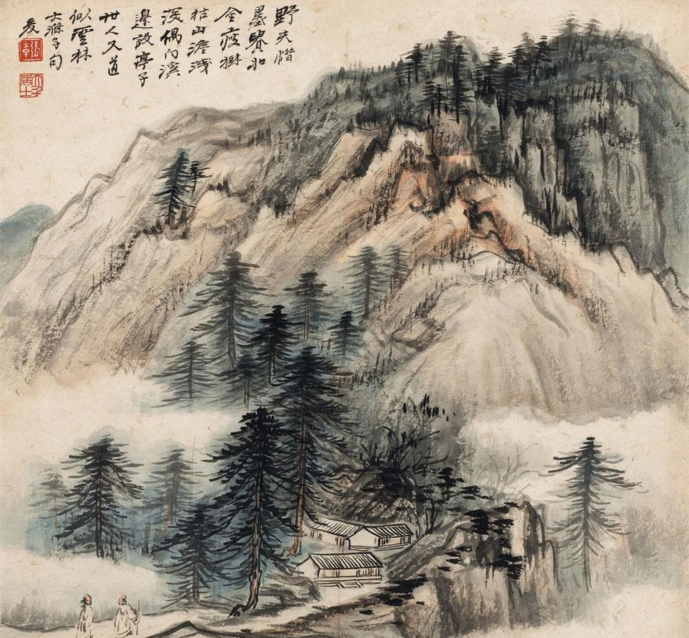 Chinese Traditional Painting-2