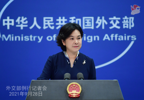Foreign Ministry Spokesperson Hua Chunying's Regular Press Conference on September 28, 2021