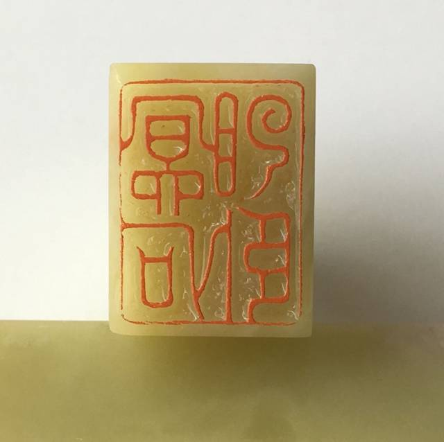 Seal carving-3