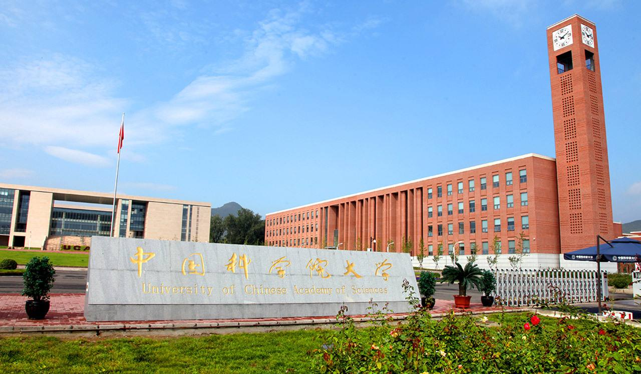 the University of Chinese Academy of Sciences