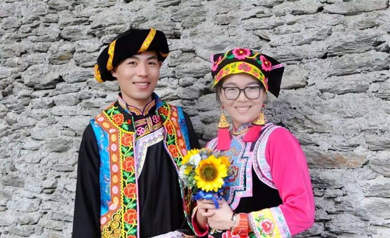 Dongxiang nationality people