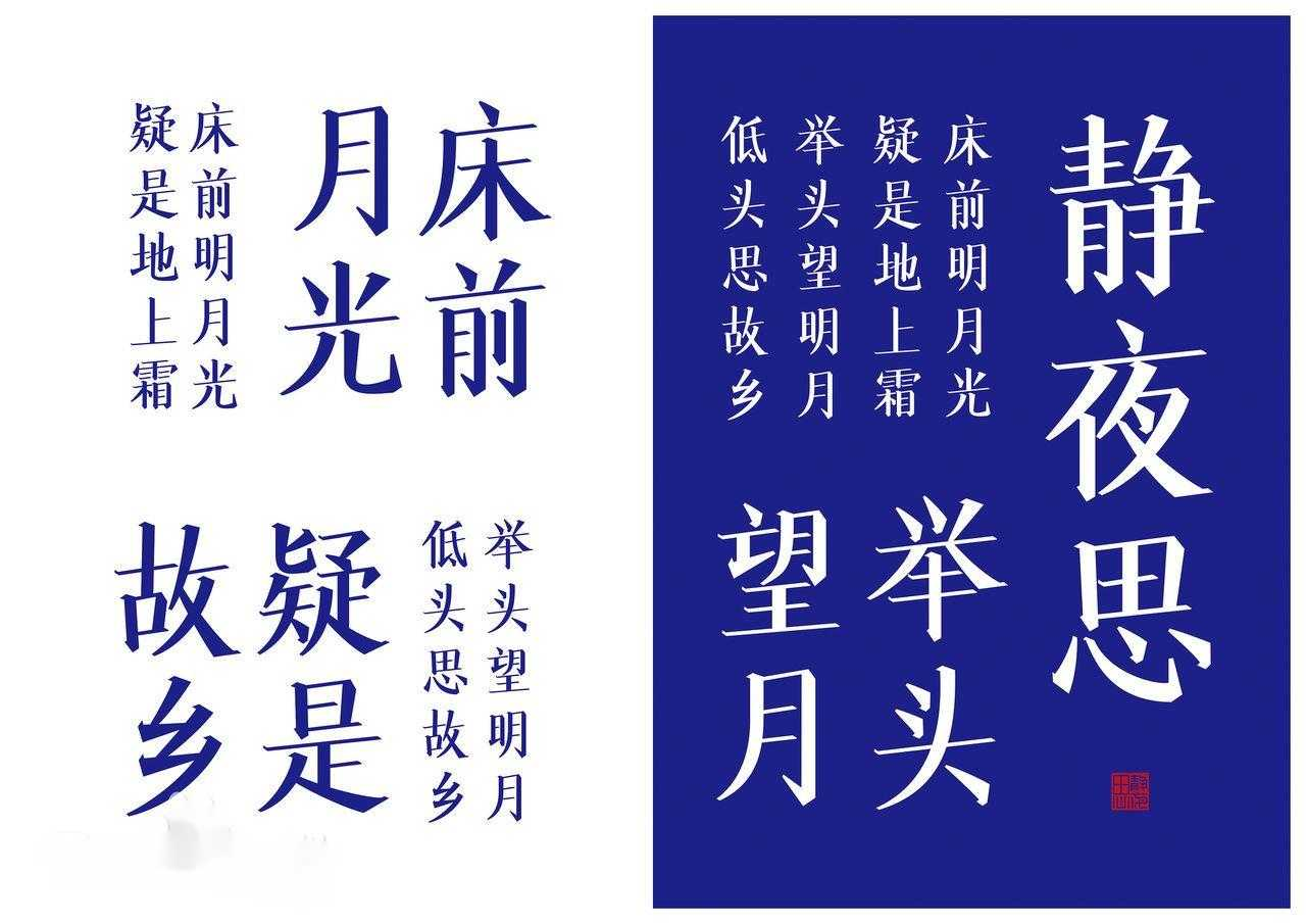 Simplified Chinese poet