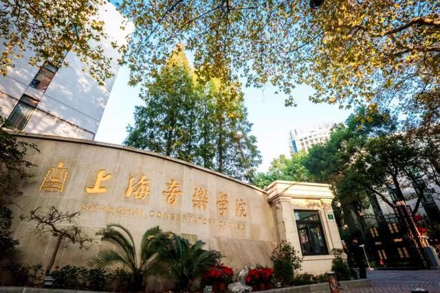 Autumn-view-of-Shanghai-Conservatory-of-music