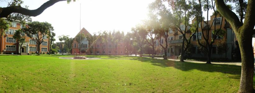 University-of-Shanghai-For-Science-And-Technology-lawn