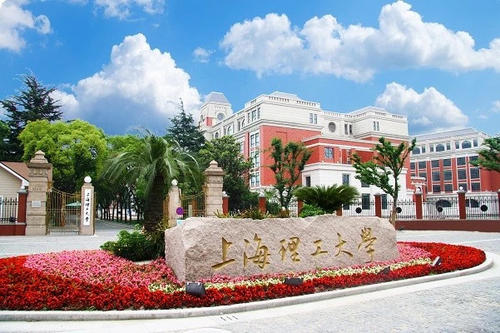 University-of-Shanghai-For-Science-And-Technology-entrance