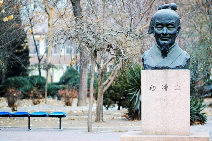 Statue-of-Tianjin-University-of-science-and-technology