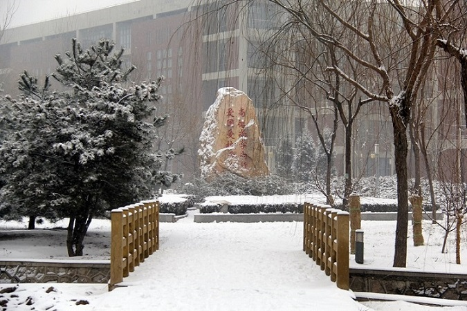 Snow-scenery-of-Tianjin-University-of-science-and-technology