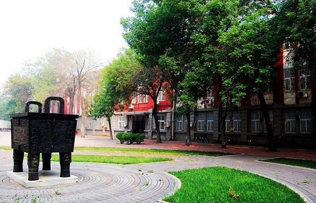 Tianjin-University-of-science-and-technology-tripod