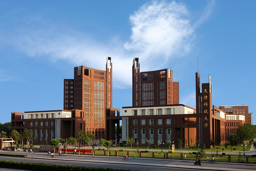 Teaching-building-of-Tianjin-University-of-science-and-technology