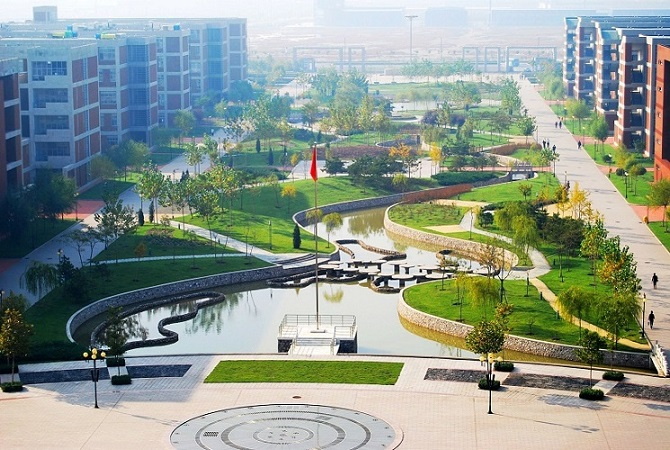 Red-flag-of-Tianjin-University-of-science-and-technology