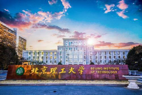 Beijing-Institute-of-Technology-Campus-view