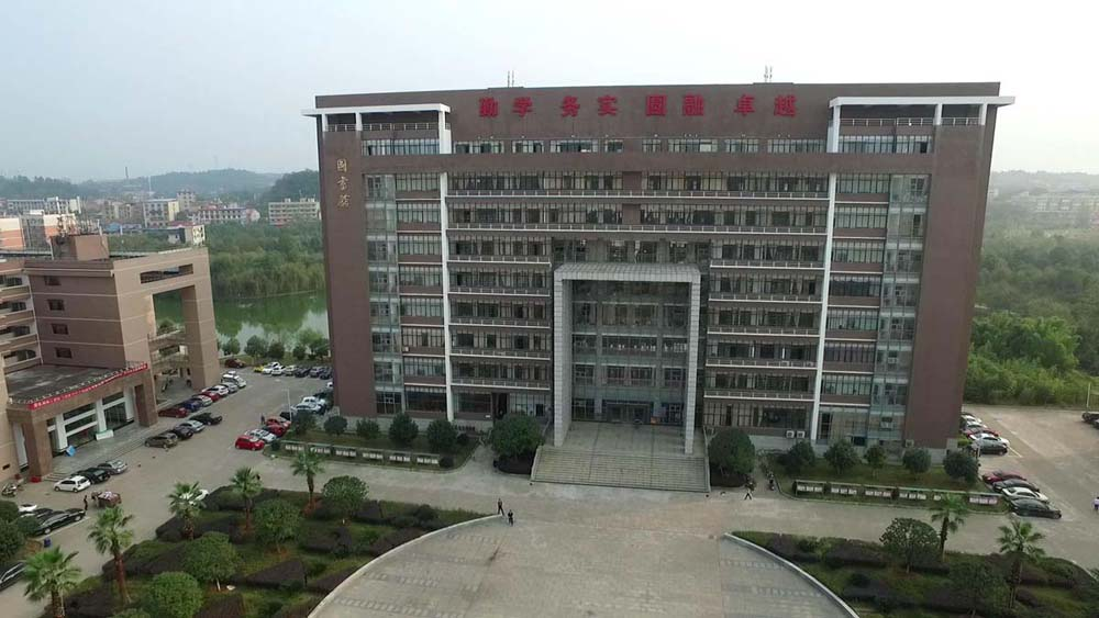 Hunan-Institute-Of-Technology-building