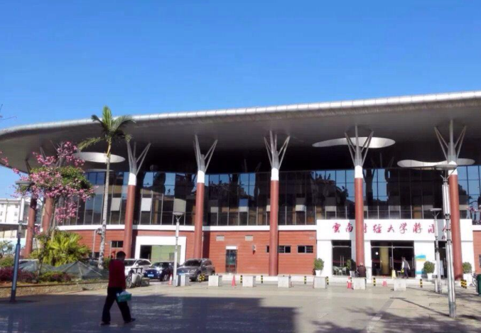 Longquan-campus-of-Yunnan-University-of-Finance-and-Economics