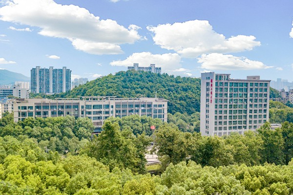 University-Of-South-China-building