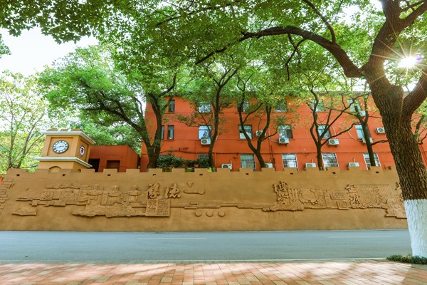 University-Of-South-China-culture-wall