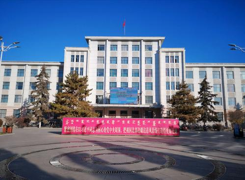 East-Campus-of-Inner-Mongolia-Agricultural-University