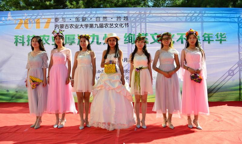 Cultural-Festival-of-Inner-Mongolia-Agricultural-University