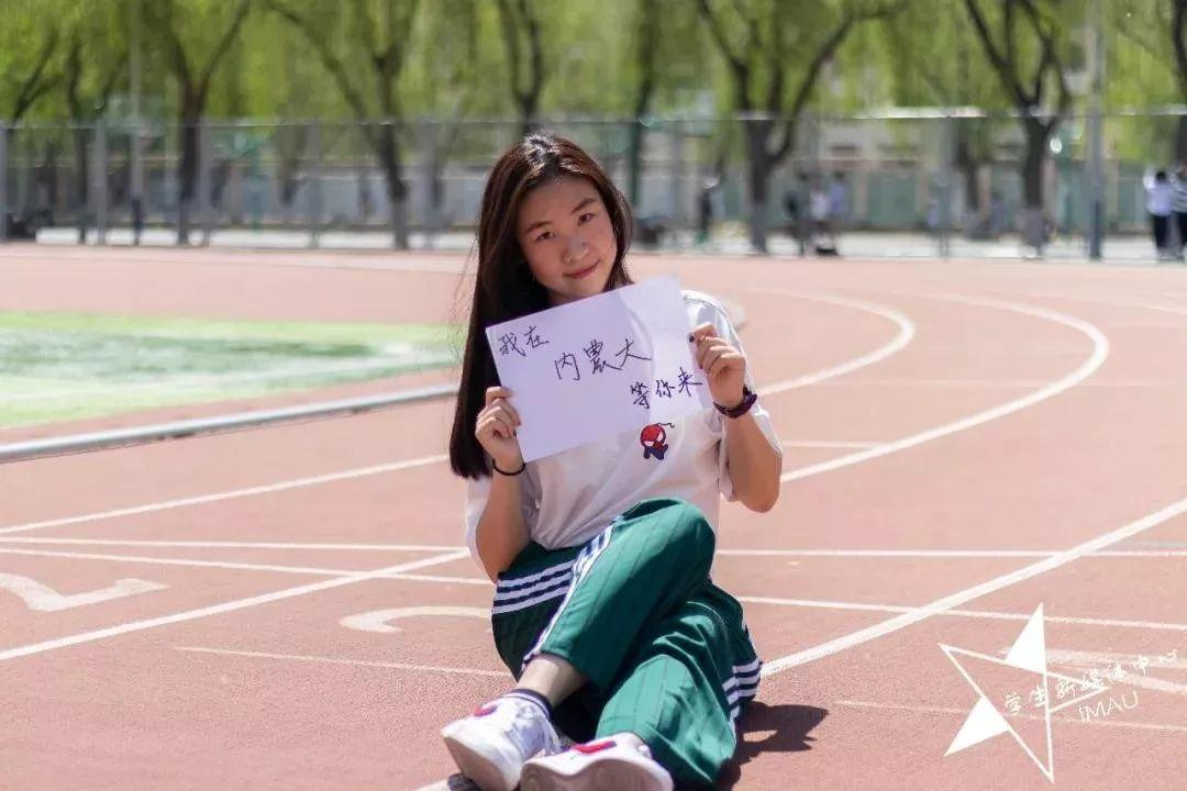 Students-of-Inner-Mongolia-Agricultural-University