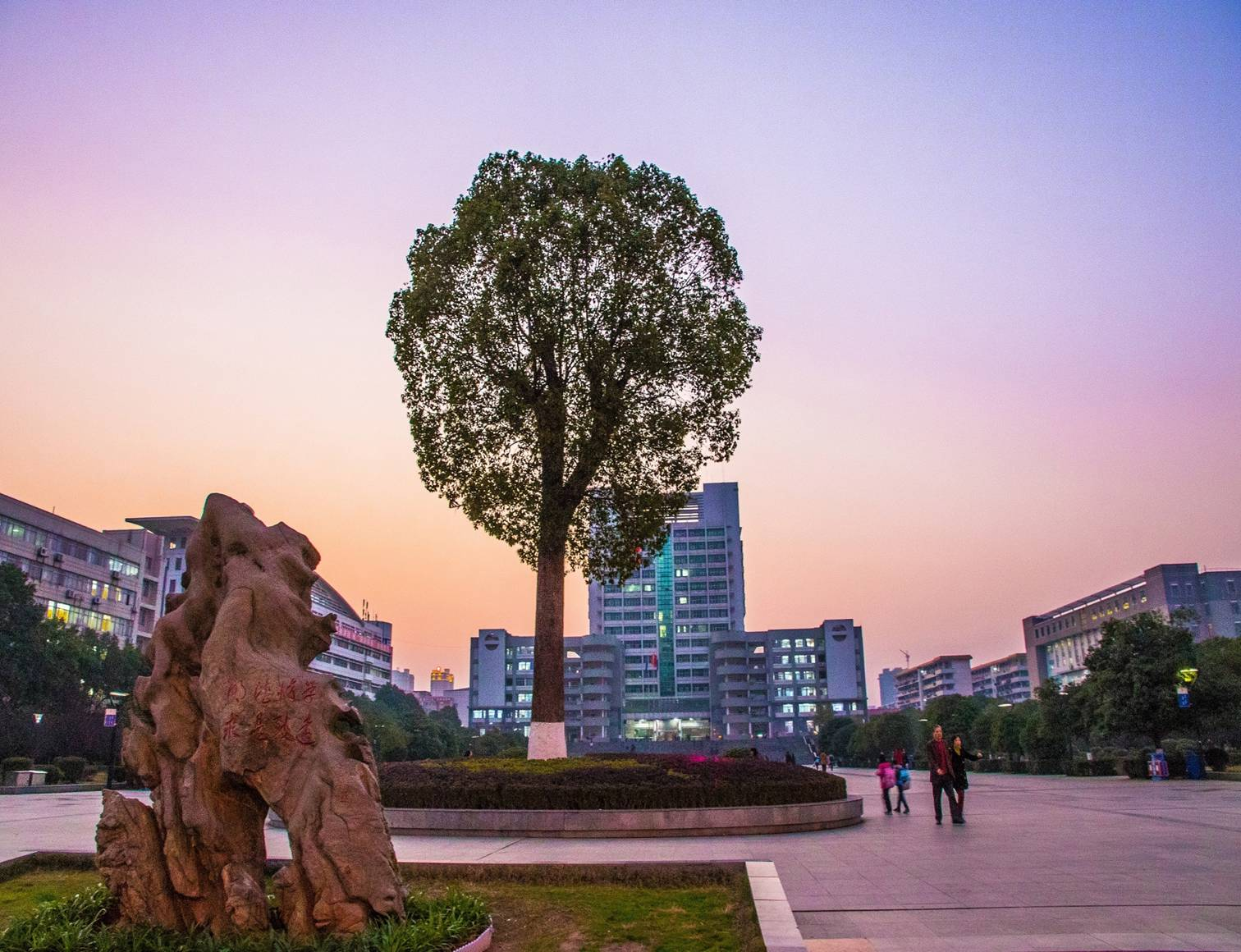 University-Of-South-China-nocturne
