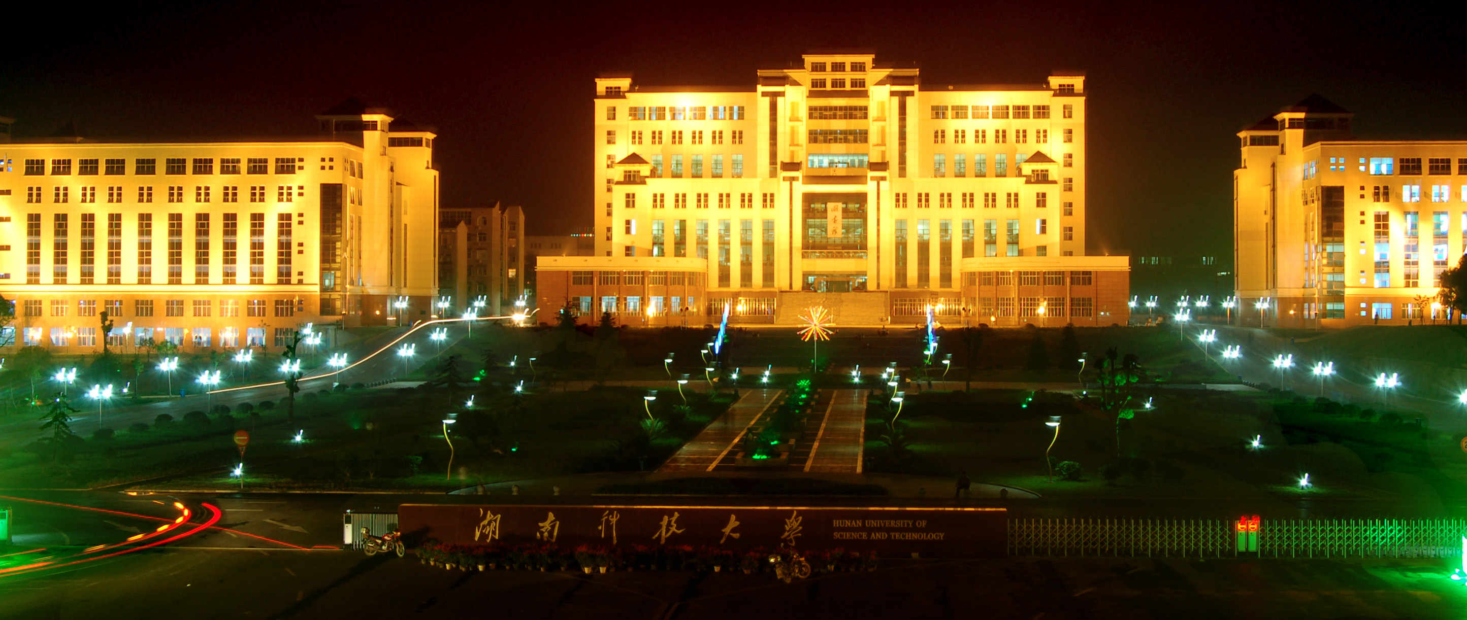 Hunan-University-of-Science-and-Technology-nocturne