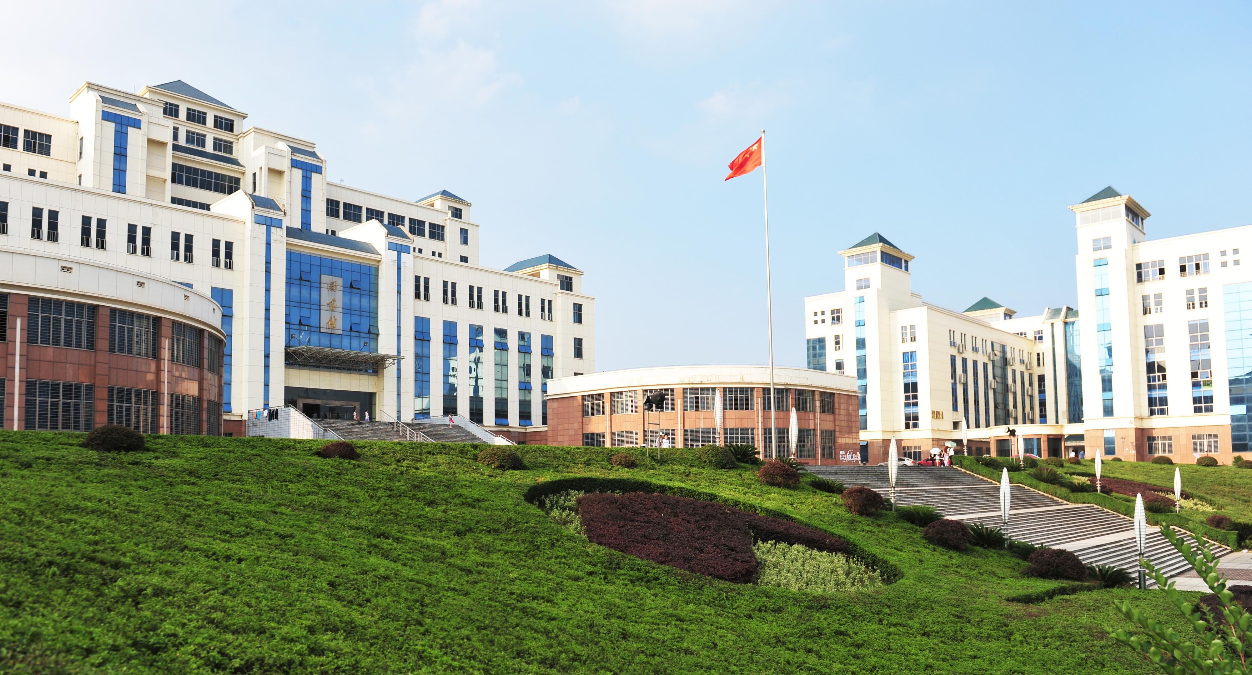 Hunan-University-of-Science-and-Technology-library
