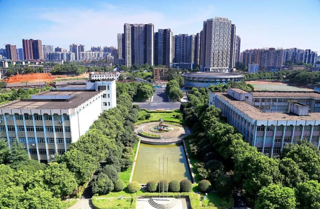Changsha-University-of-Science-and-Technology-aerial-view