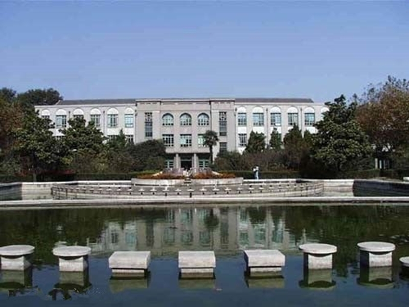 Changsha-University-of-Science-and-Technology-square
